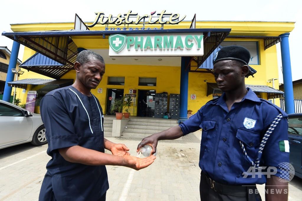 トランプ氏が言及した抗マラリア薬、ナイジェリアで複数の中毒例