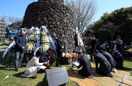 済州島事件から71年 韓国警察、虐殺を初めて謝罪