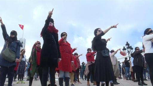 動画:「レイプしたのはあなただ」ネット拡散の歌でチュニジア女性が抗議