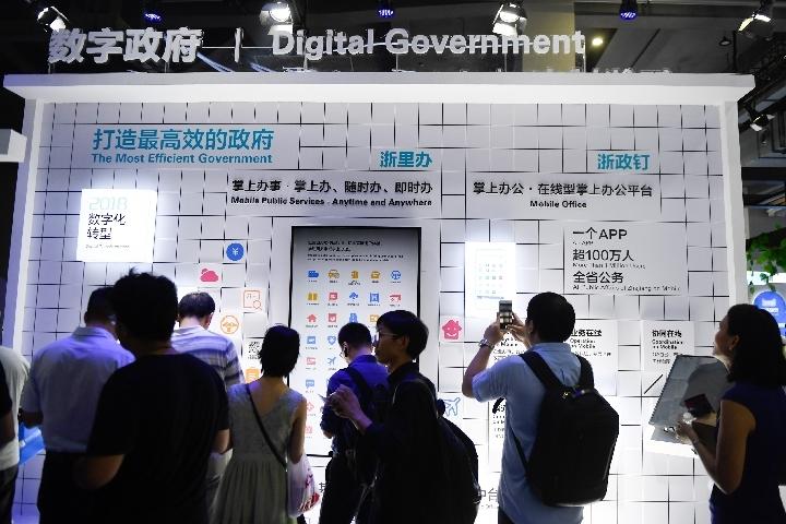 ネット技術、中国のサービス型政府構築を後押し