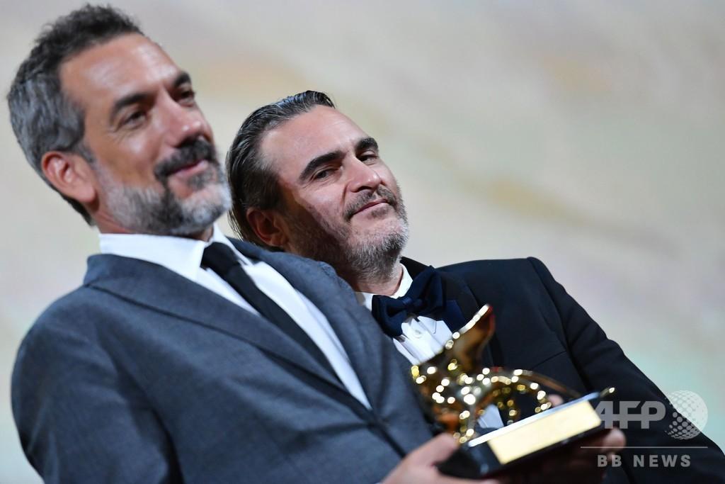 ベネチア国際映画祭、金獅子賞は『ジョーカー』