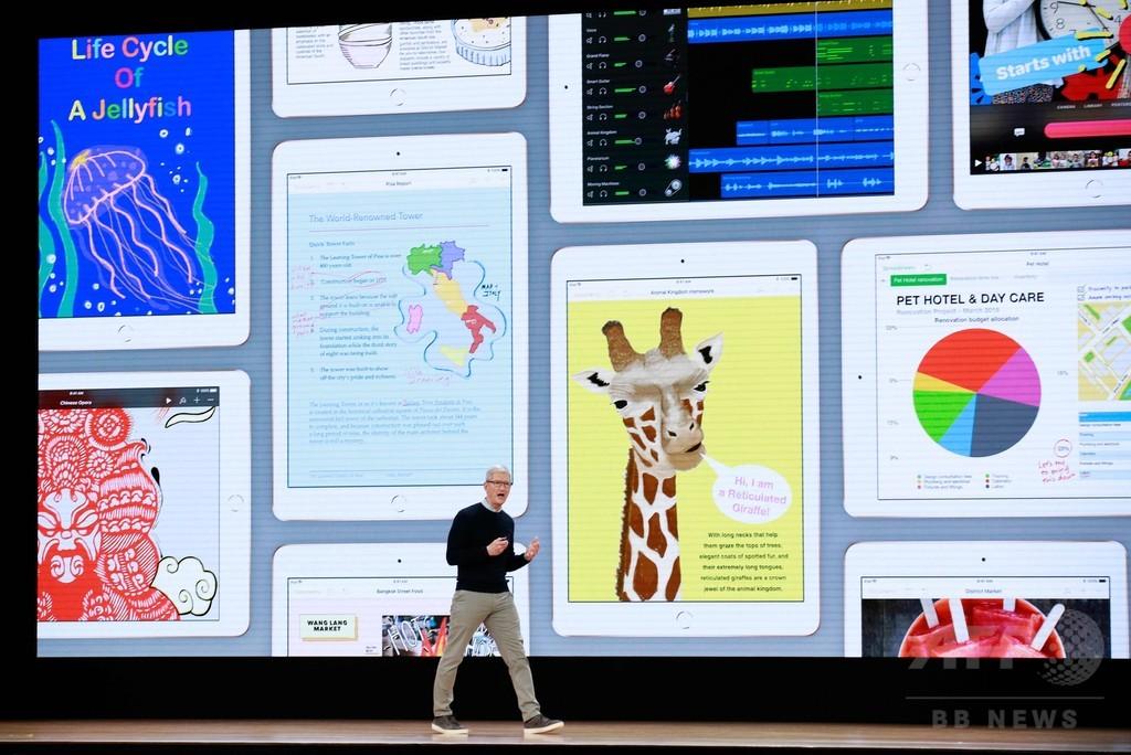 アップル、学校向け新型iPad発表 グーグルからシェア奪還目指す