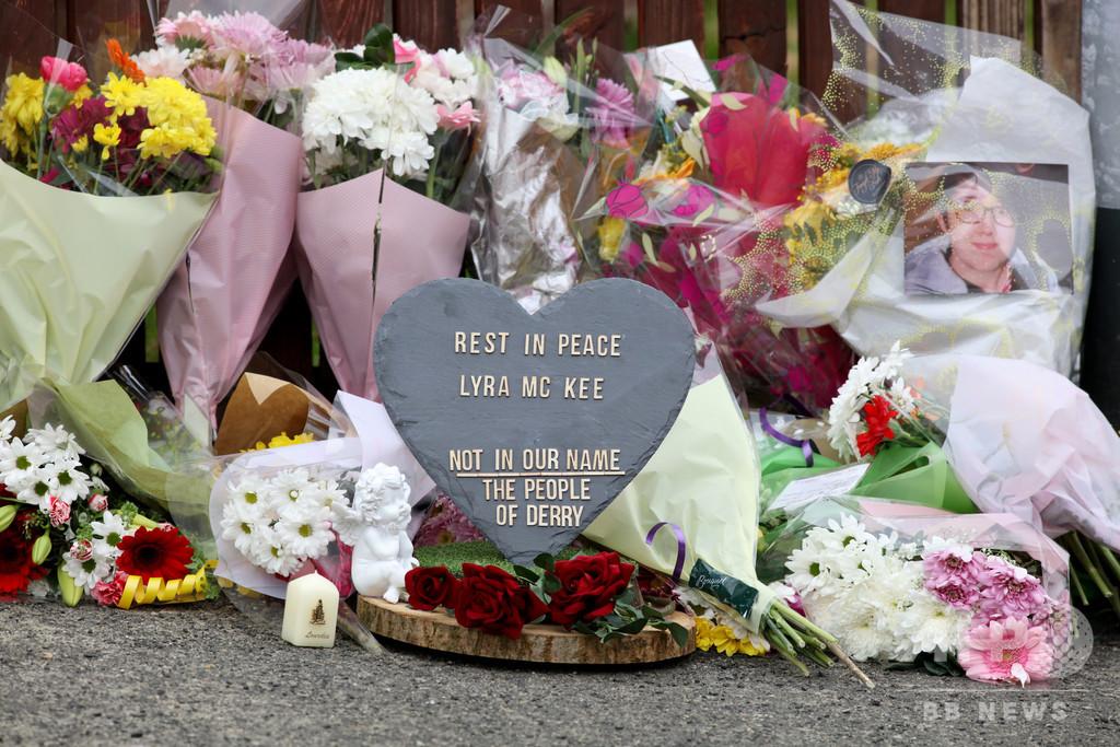 北アイルランド記者死亡、新IRAが責任認め「謝罪声明」