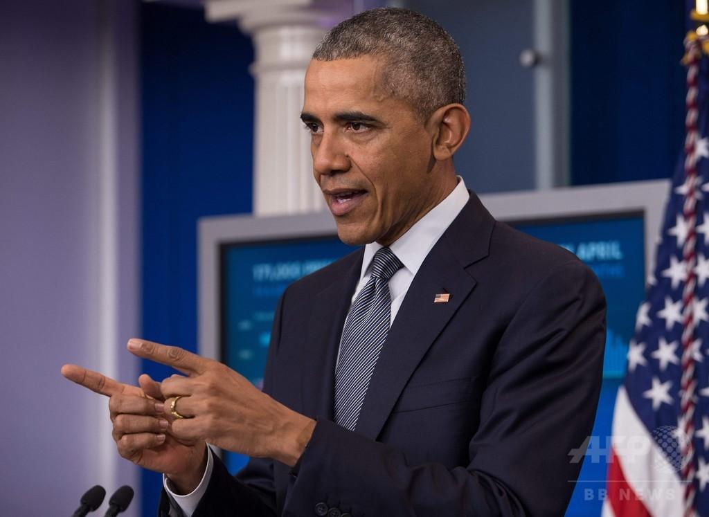 オバマ大統領、トランプ氏に「大統領職はリアリティー番組ではない」