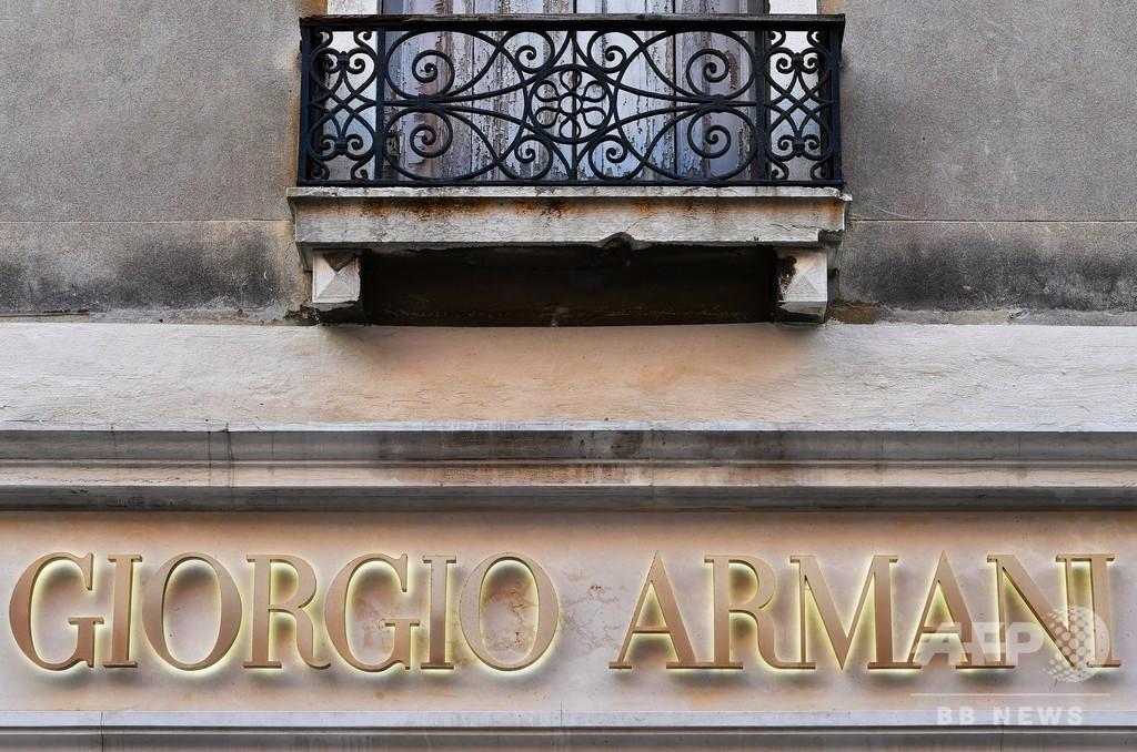 アルマーニ、イタリアの全工場で医療用作業服を生産