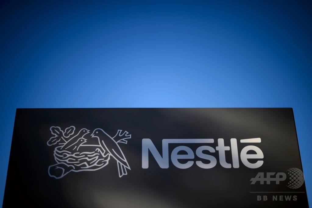 ネスレ、「奴隷労働」由来のキャットフード販売か 米で集団訴訟