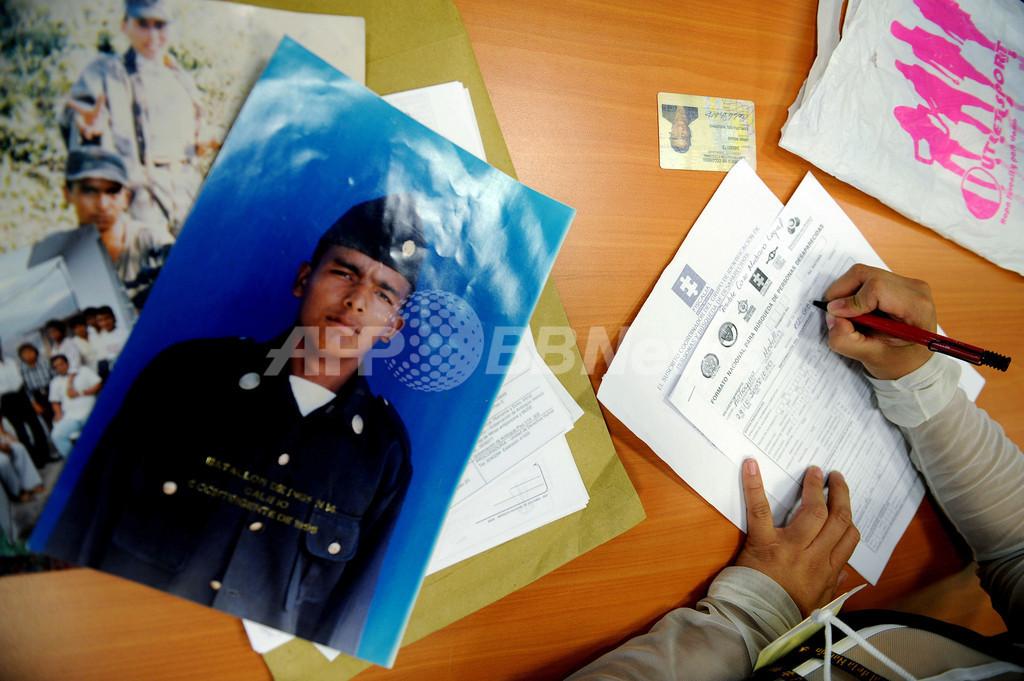コロンビア軍幹部ら27人解任、若者らをゲリラに仕立て殺害か