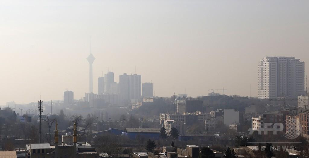大気汚染の悪化で小学校が休校 イラン