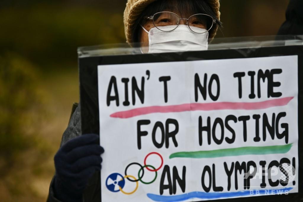「オリンピックどごろでねえ」 聖火リレー出発地・福島、「復興五輪」に喜べず