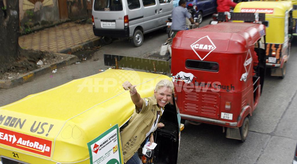 インドの国際自動三輪レース、最終目的地ムンバイに到着