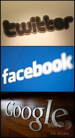 ソーシャルメディアの操作、多くの政府が中ロに倣って実施 人権団体
