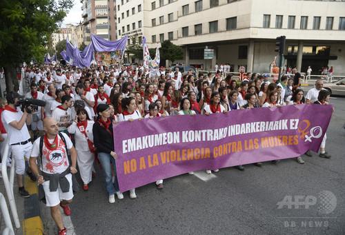 スペイン「牛追い祭り」の陰で増える性暴力、17年は11人逮捕