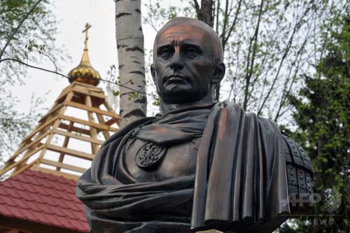 プーチン大統領の胸像を公開、ローマ皇帝のような姿 ロシア