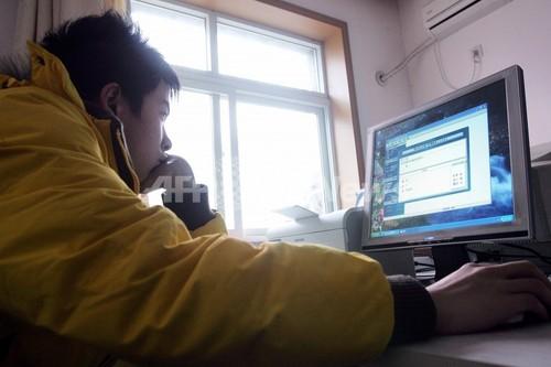 ネット依存症更正キャンプで少年死亡、指導官に殴打される 中国