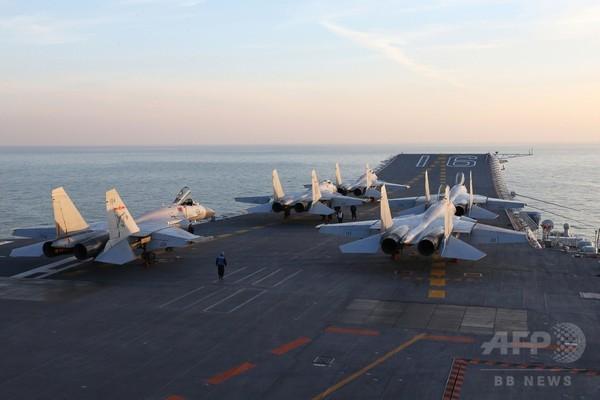 中国の空母艦隊、台湾沖通過し太平洋で初演習へ