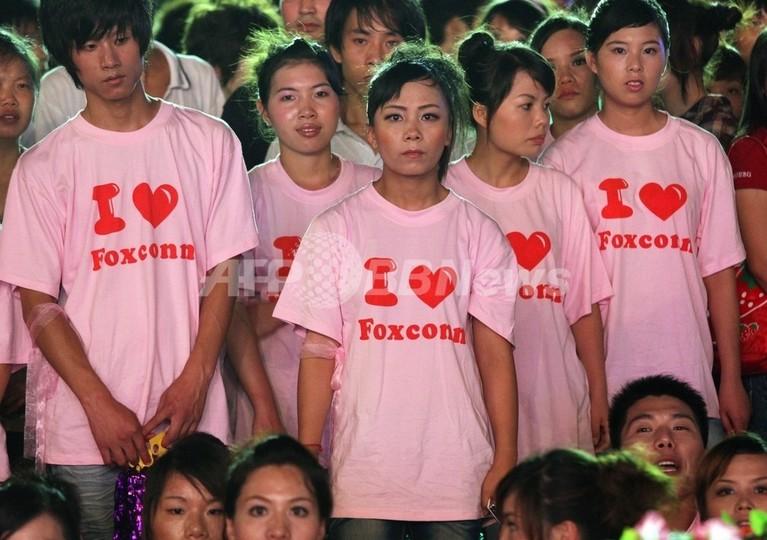 台湾フォックスコン、従業員50万人をロボット100万台で置き換えへ