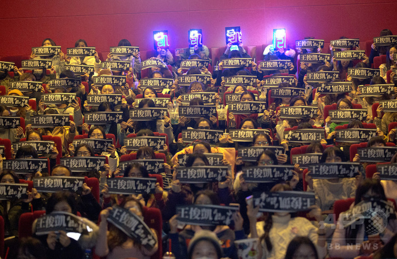 輝くアイドルの下に結束する集団 中国熱烈「追っかけ族」
