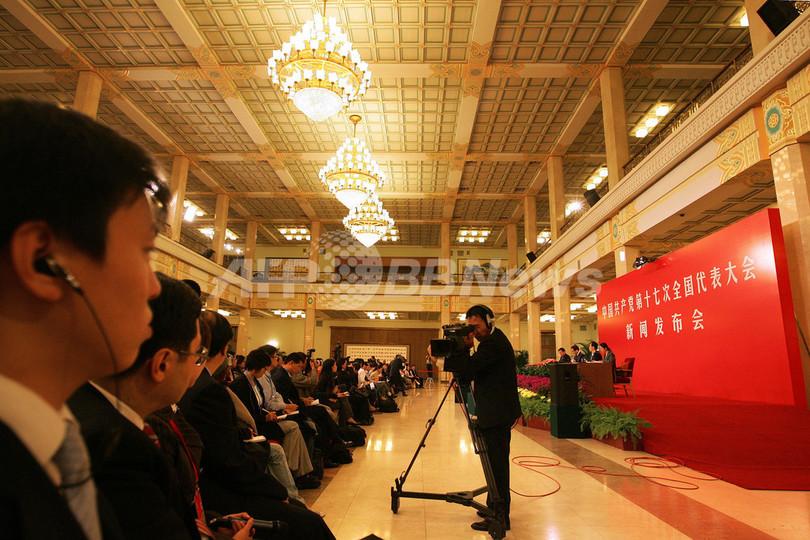 中国共産党全国代表大会とは
