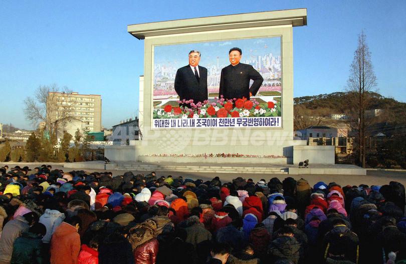 金正恩氏を称賛「人民の心の支柱」、北朝鮮国営通信