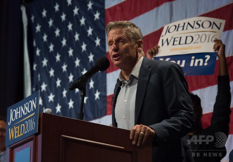 2大政党候補だけではない、米大統領選の他の候補たち