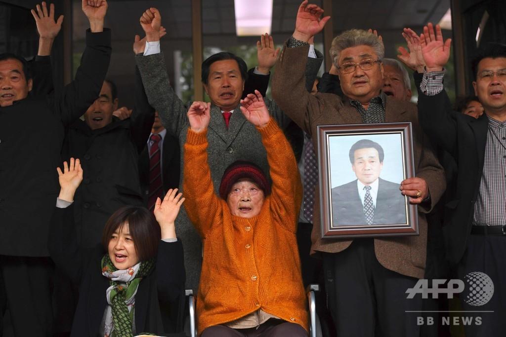 韓国最高裁、三菱重工に賠償命令 元徴用工・挺身隊訴訟