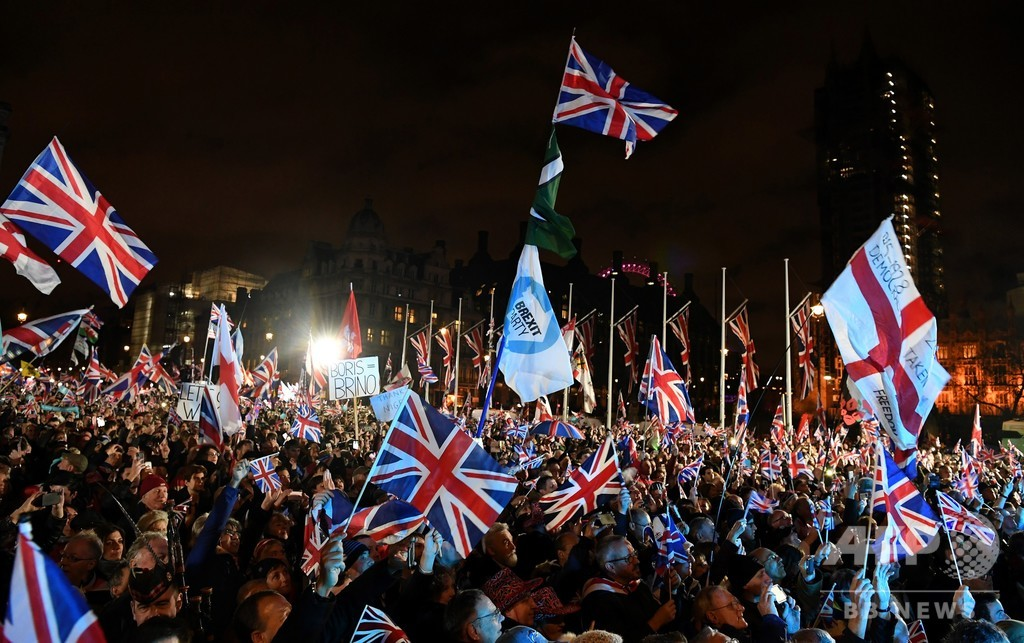 英国、欧州連合から離脱 「終わりではなく始まり」と首相