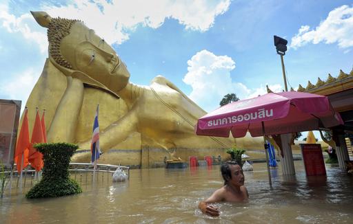タイ・アユタヤなどで大雨による洪水