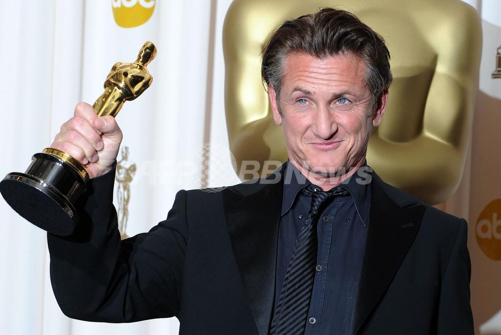 アカデミー賞主演男優賞、ショーン・ペンが2度目の受賞