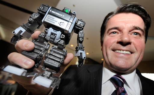 エネルギー相会合、政府が各国閣僚に「ともだち」ロボットをプレゼント