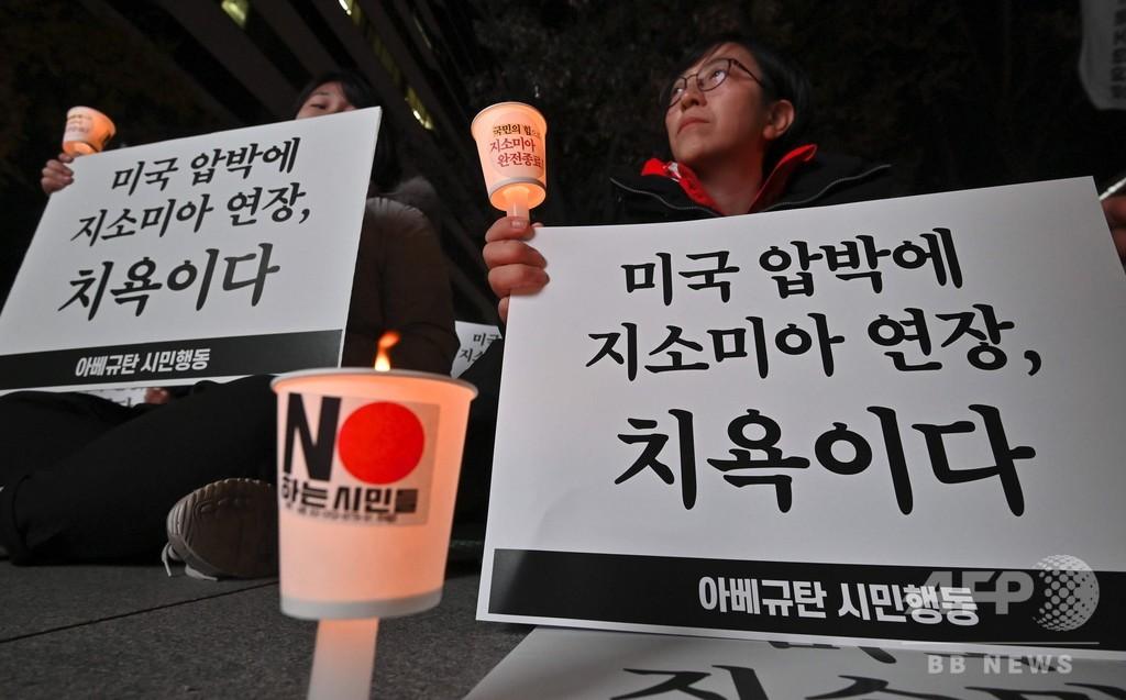 米政府、韓国のGSOMIA延長を歓迎 日韓に「持続的解決」促す