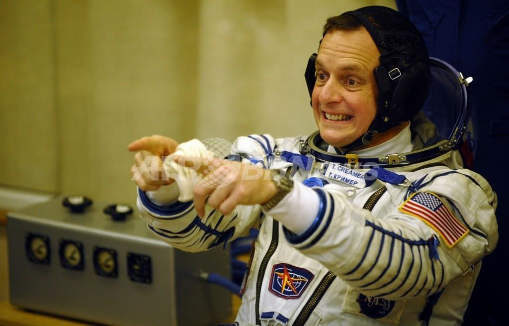 宇宙から「ハロー!」、システム更新で生の「つぶやき」が可能に 国際宇宙ステーション
