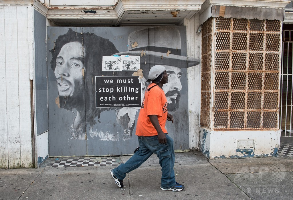 米黒人男性、貧困で死亡リスク3倍近くに 研究