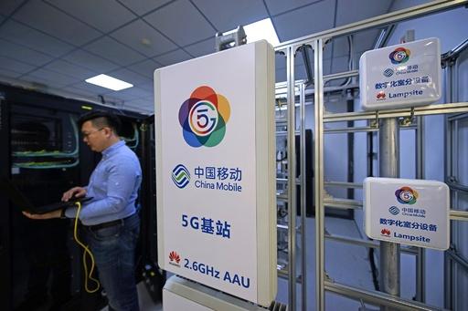 電信、聯通、広電に共用の5G室内周波数を許可 中国・工業情報化部