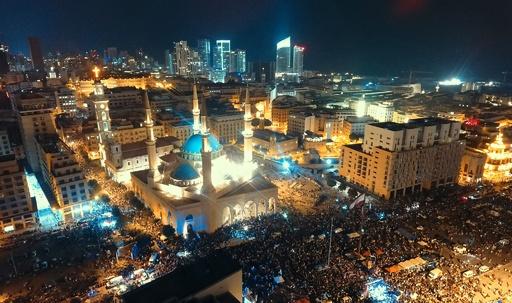 デモに揺れるレバノン政府、経済再生計画を緊急発表