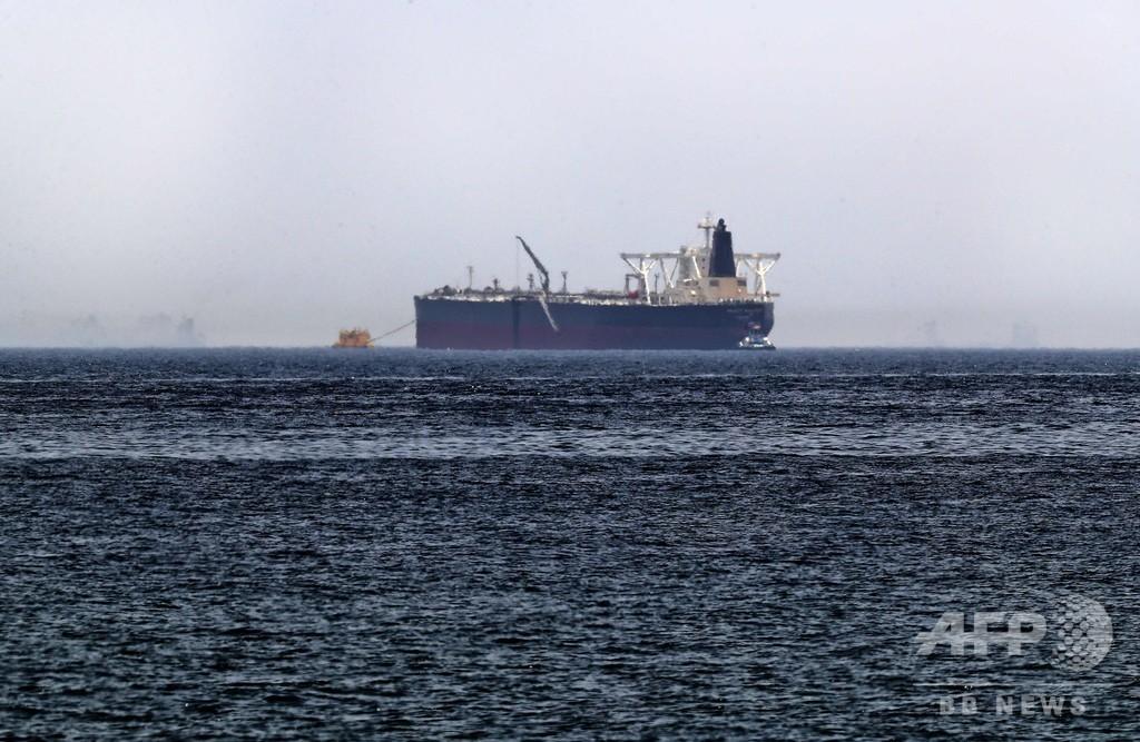 サウジ石油タンカー2隻、UAE沖で「妨害行為」受け損傷