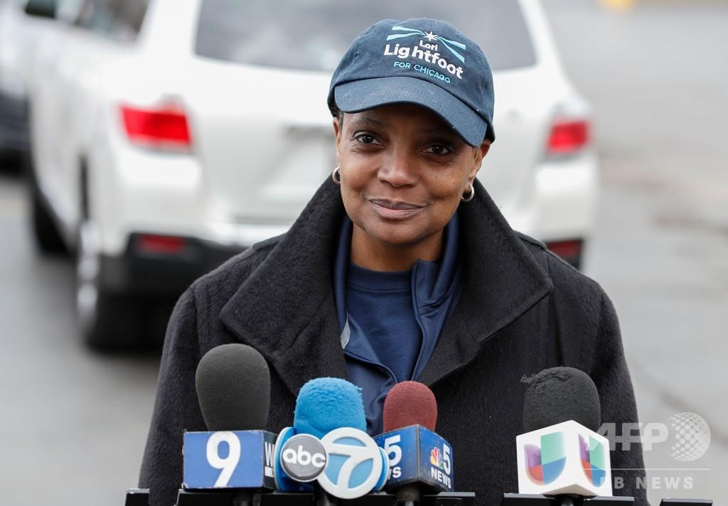 米シカゴ市長選、同性愛公表の黒人女性が初の当選