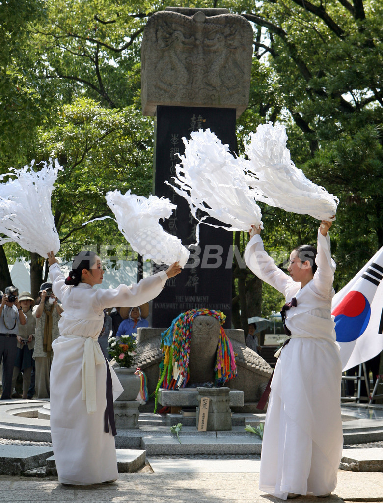 広島で韓国人原爆犠牲者の慰霊祭