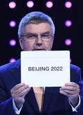 2022年冬季五輪は北京、初の夏冬開催都市に IOC総会