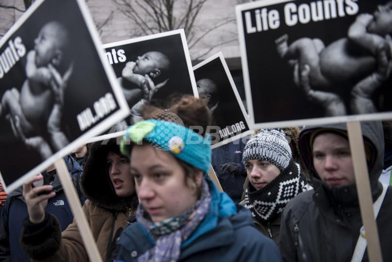 米ノースダコタ州、全米で最も厳しい中絶禁止法律が成立