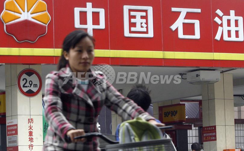 ペトロチャイナが上海株式市場に上場、時価総額で世界最高を記録