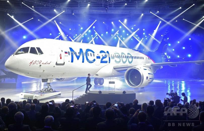 エアバス・ボーイングに挑戦、ロシア新型旅客機「MC21」初披露