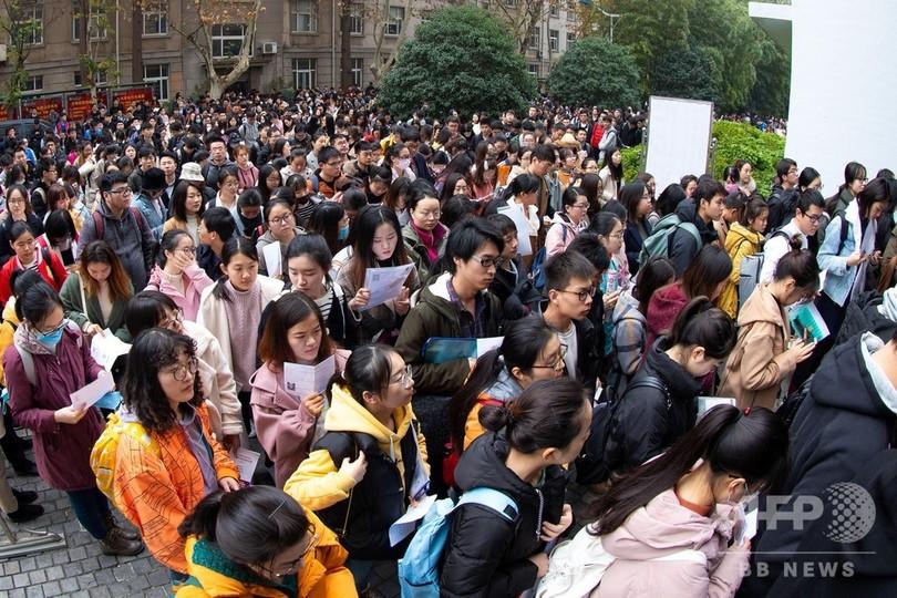 中国公務員試験が実施、競争率倍率は63倍の狭き門 受験者数は92万人
