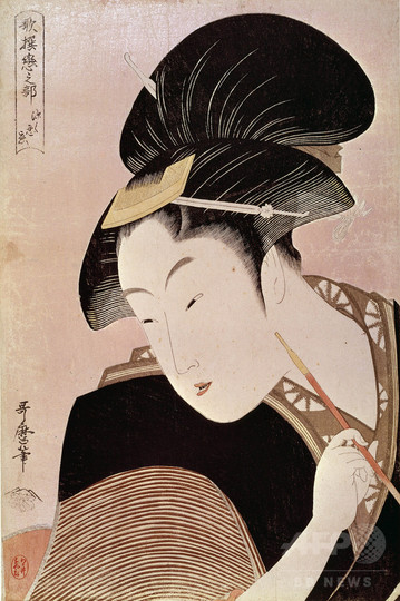 歌麿の浮世絵、史上最高値で落札 8800万円