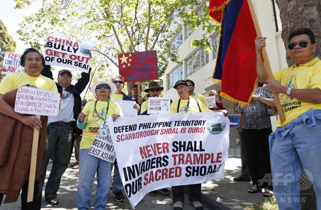 グーグルマップ、スカボロー礁の中国名を削除 フィリピンの抗議で