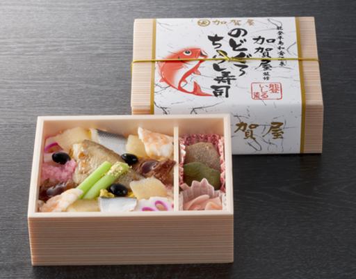 能登半島和倉温泉 加賀屋監修第2弾「のどぐろちらし寿司」発売!