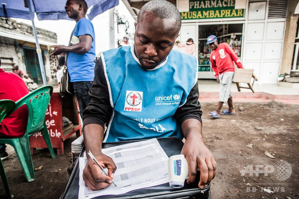 エボラと闘う医療関係者への襲撃、300件以上に コンゴ保健省報告