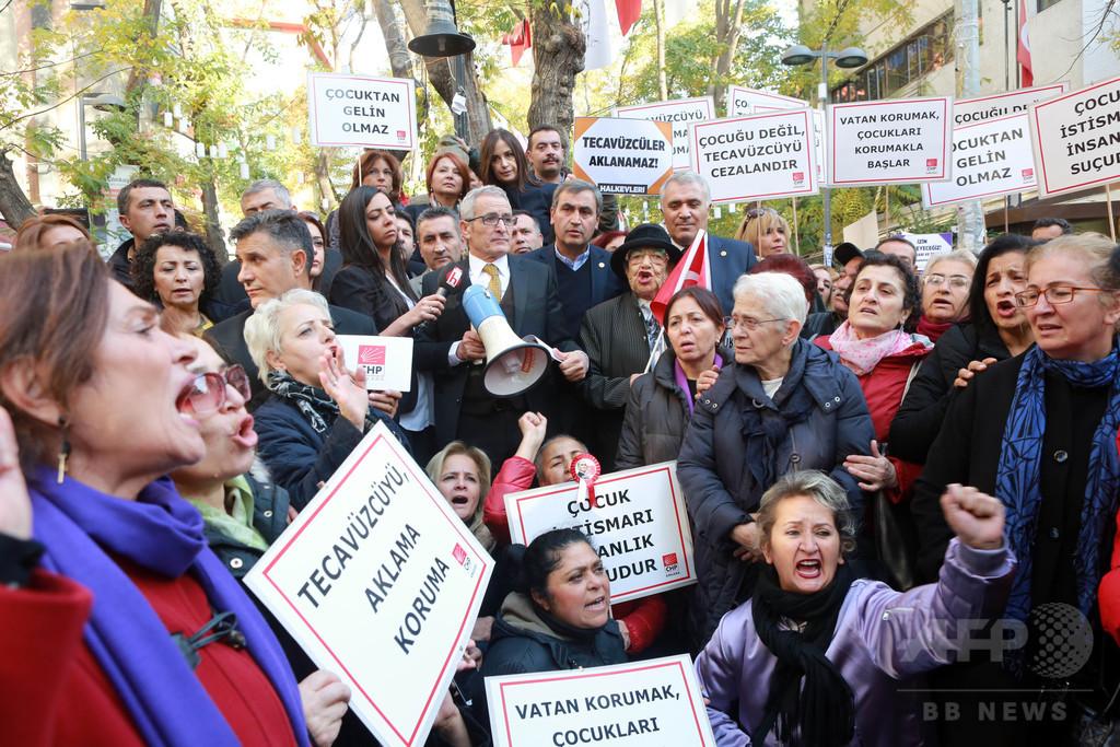 トルコ宗教機関、「女子は9歳から結婚可」との見解示し非難殺到