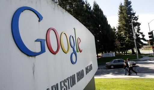 「グーグルTV」、ソニーらと開発のネット対応テレビを発表