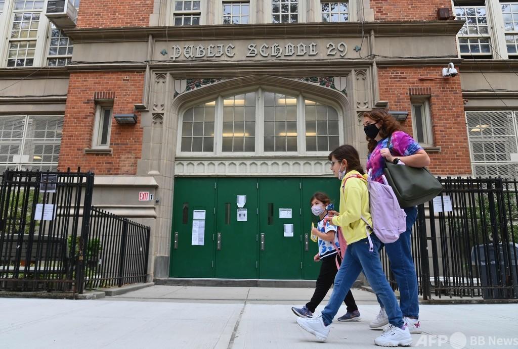 米コロナ死者、25万人超える NY市は学校閉鎖