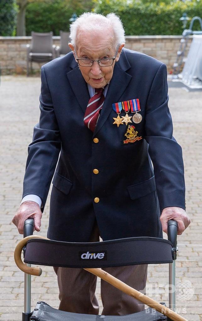 99歳の退役軍人、コロナ「最前線」医療従事者への寄付金2億円集める 英国
